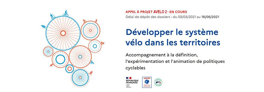 Appel à projets : AVELO 2 – Développer le système vélo dans le territoire